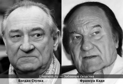 Богдан Ступка и Франсуа Каде
