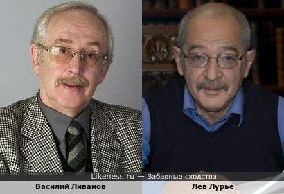Василий Ливанов и Лев Лурье