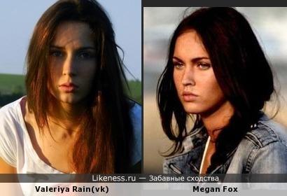 Valeriya Rain почти двойник Меган Фокс