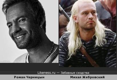 Плазма VS Ведьмак