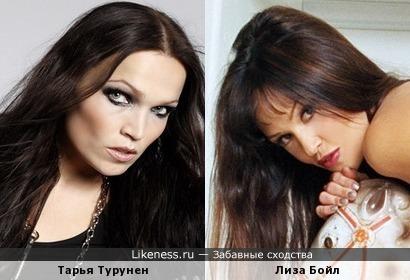 Тарья Турунен похожа на Лизу Бойл (местами:))