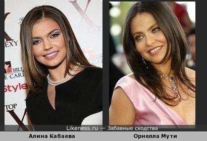 Алина Кабаева похожа на Орнеллу Мути