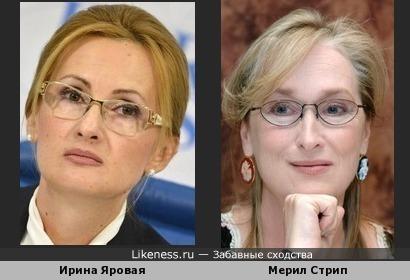 Ирина Яроваяпохожа на Мерил Стрип