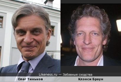 Олег Тиньков похож на Клэнси Брауна