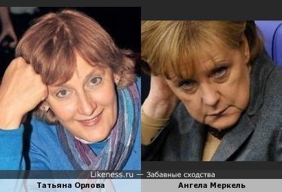 Татьяна Орлова похожа на Ангелу Меркель