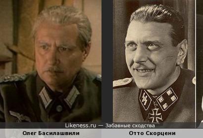 Олег Басилашвили похож на Отто Скорцени