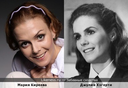 Мирия Киреева похожа на Джулию Хэгерти (Julie Hagerty)