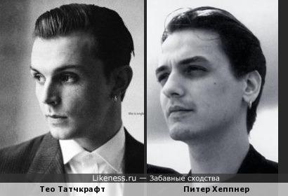 Тео Татчкрафт (Theo Hutchcraft, Hurts) похож на Питера Хеппнера (Peter Heppner, Wolfsheim)