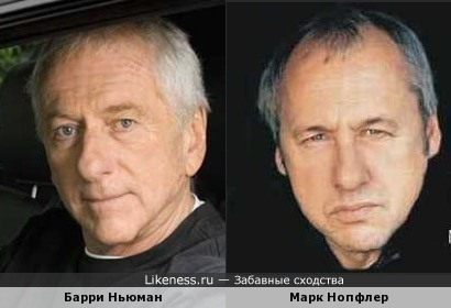 Барри Ньюман (Barry Newman, Vanishing Point) похож на Марка Нопфлера (Mark Knopfler, Dire Straits)