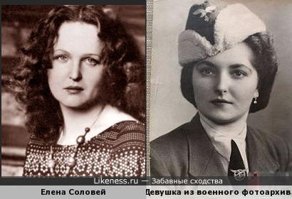 Елена Соловей похожа на девушку из военного фотоархива
