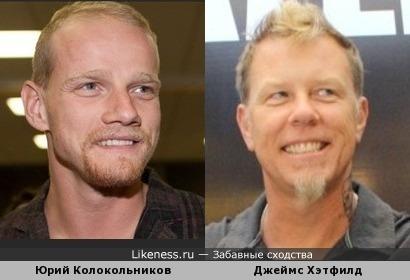 Юрий Колокольников похож на Джеймса Хэтфилда(James Hetfield, Metallica)