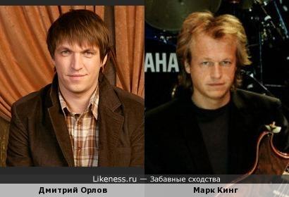 Дмитрий Орлов похож на Марка Кинга (Mark King, Level 42)