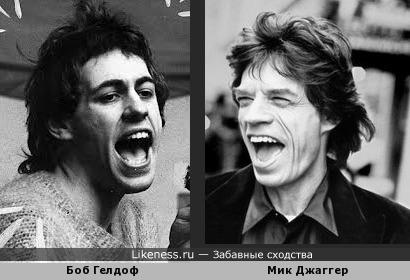 Боб Гелдоф (Bob Geldof) похож на Мика Джаггера (Mick Jagger)
