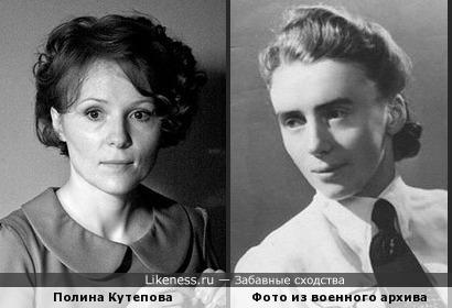Полина Кутепова похожа на девушку из военного фотоархива