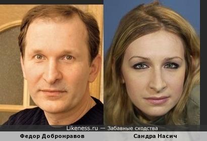 Федор Добронравов и Сандра Насич (Sandra Nasic, Guano Apes)