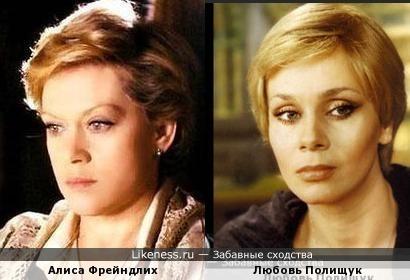 Алиса Фрейндлих и Любовь Полищук