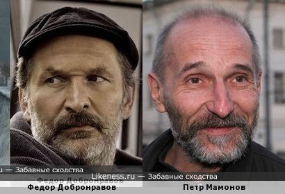 Федор Добронравов и Петр Мамонов