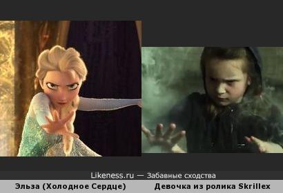 Эльза (Холодное Сердце) и девочка из ролика Skrillex - First Of The Year (Equinox)