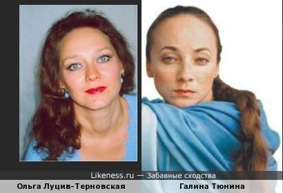 Ольга Луцив-Терновская (солистка оперы) и Галина Тюнина