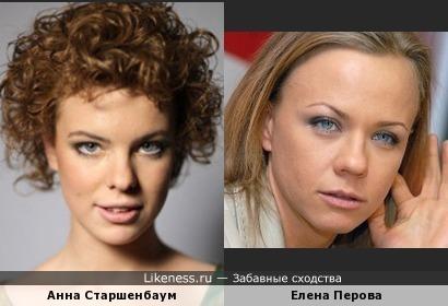 Анна Старшенбаум и Елена Перова