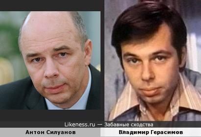 Антон Силуанов и Владимир Герасимов