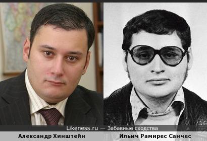 Александр Хинштейн и Ильич Рамирес Санчес (Ilich Ramirez Sanchez)
