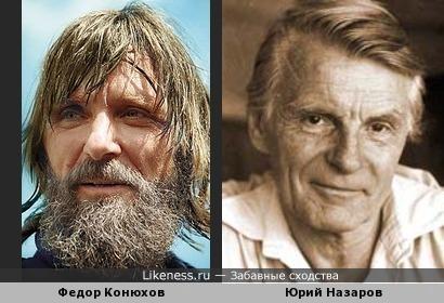 Федор Конюхов и Юрий Назаров