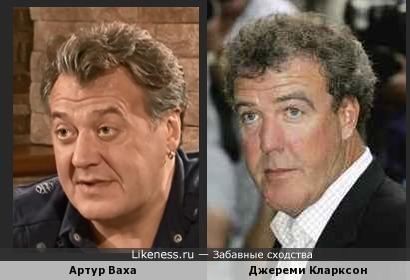 Артур Ваха и Джереми Кларксон (Jeremy Clarkson)