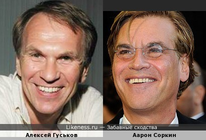 Алексей Гуськов и Аарон Соркин (Aaron Sorkin)