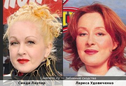 Синди Лаупер (Cyndi Lauper) и Лариса Удовиченко
