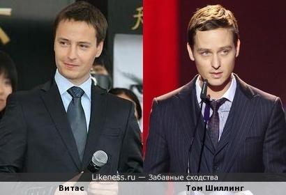 Витас (Виталий Грачев) и Том Шиллинг (Tom Schilling)
