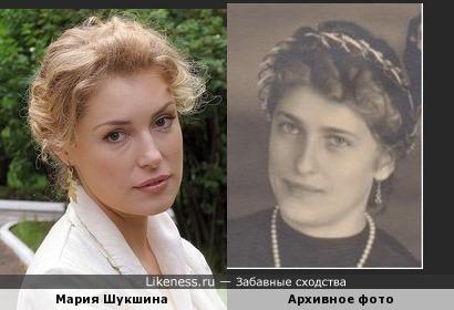 Мария Шукшина и архивное фото