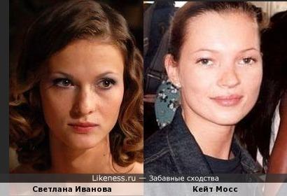 Светлана Иванова и Кейт Мосс (Kate Moss)