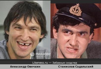 Веселый Александр Овечкин и сердитый Станислав Садальский