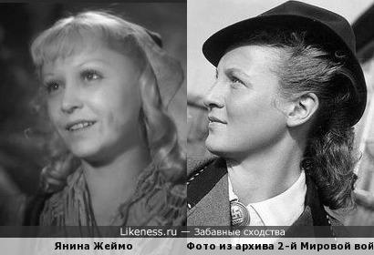 Янина Жеймо (Janina Żejmo) и фото из архива 2-й Мировой войны