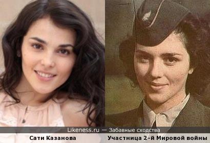 Сати Казанова и участница 2-й Мировой войны (фотоархив NH des Heeres)