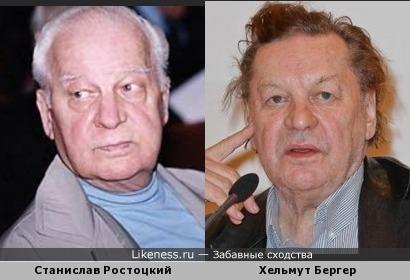 Станислав Ростоцкий и Хельмут Бергер (Helmut Berger)