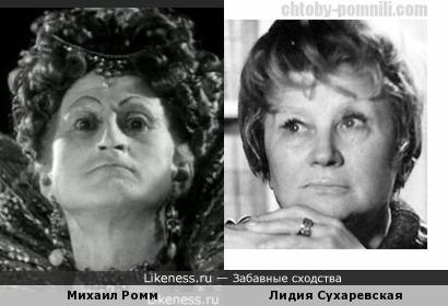 Михаил Ромм и Лидия Сухаревская