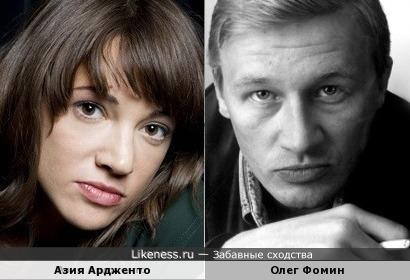 Азия Ардженто (Asia Argento) и Олег Фомин