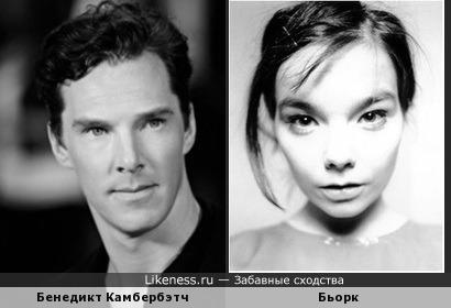 Бенедикт Камбербэтч (Benedict Cumberbatch) и Бьорк (Bjork)
