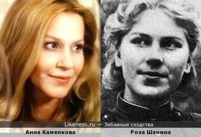 Анна Каменкова и Роза Шанина (Старший сержант, снайпер)