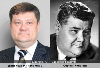 Дангирас Микалаюнас (Dangiras Mikalaunas) и Сергей Кулагин