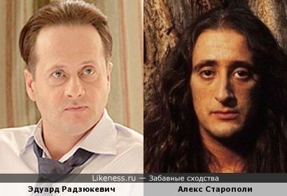 Эдуард Радзюкевич и Алекс Старополи (Alex Staropoli)