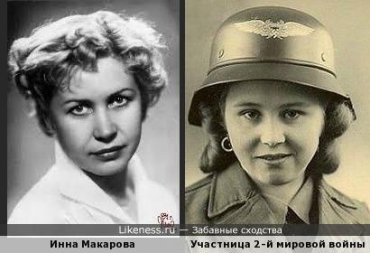 Инна Макарова и участница 2-й мировой войны (фотоархив Sicherheits und Hilfsdienst)