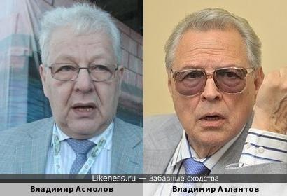 Владимир Асмолов (Росэнергоатом) и Владимир Атлантов (оперный певец)
