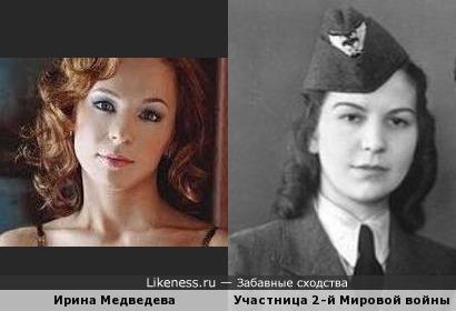 Ирина Медведева и участница 2-й Мировой войны (фотоархив NH des Heeres)