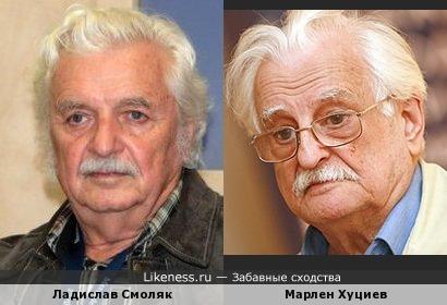 Ладислав Смоляк (Ladislav Smoljak) и Марлен Хуциев