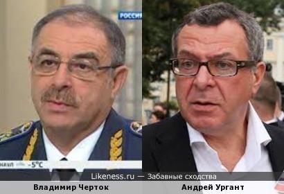 Владимир Черток и Андрей Ургант