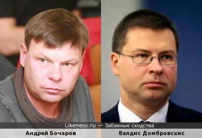 Андрей Бочаров и Валдис Домбровскис (Valdis Dombrovskis)
