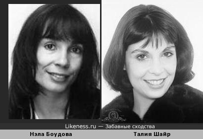 Нэлла Боудова (Nella Boudova) и Талия Шайр (Talia Shire)